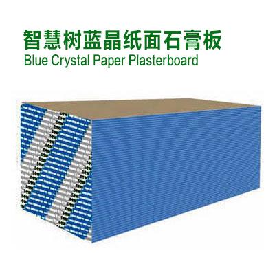 智慧树蓝晶纸面石膏板