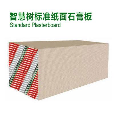 智慧树标准纸面石膏板