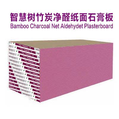 智慧树竹炭净醛纸面石膏板